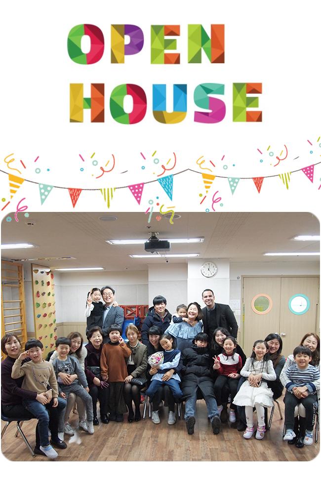 2017_openhouse_Maple.jpg