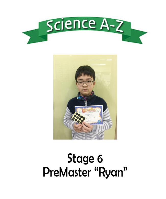 science A-Z  Ryan(6) copy.jpg