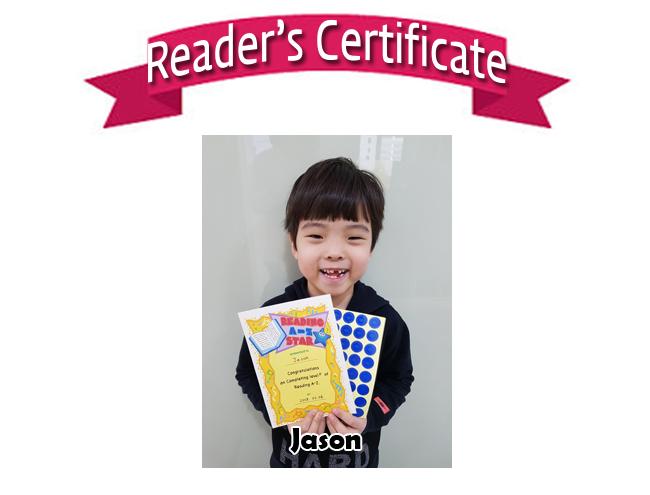Reader's Certificate Jason 0206.jpg