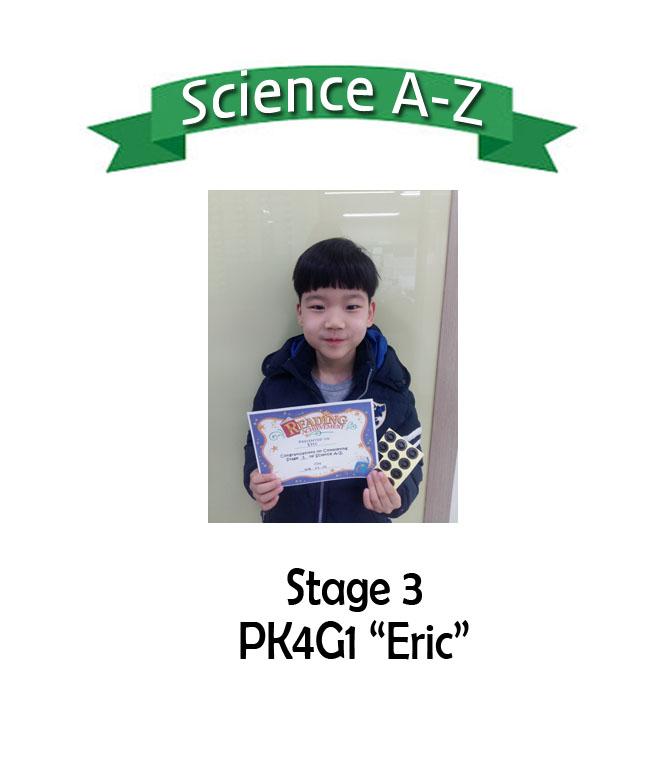 science A-Z  Eric 2018.02 copy.jpg