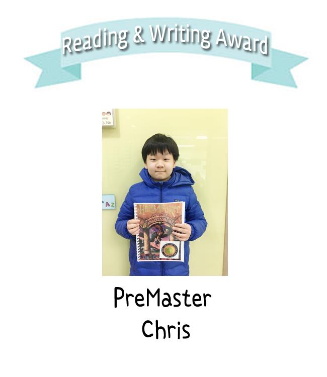 Reading & Writing Award(Chris) copy.jpg