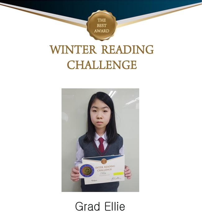 Winter Reading Challenge_2018.jpg