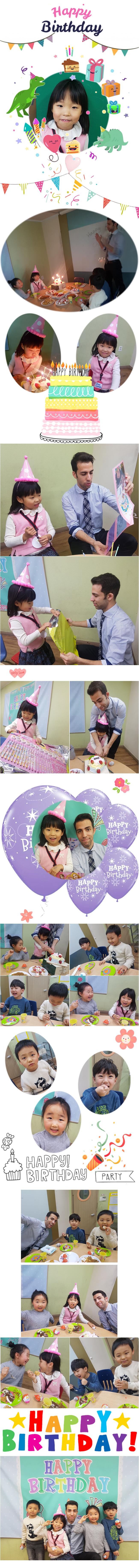 birthday 포토샵 copy.jpg