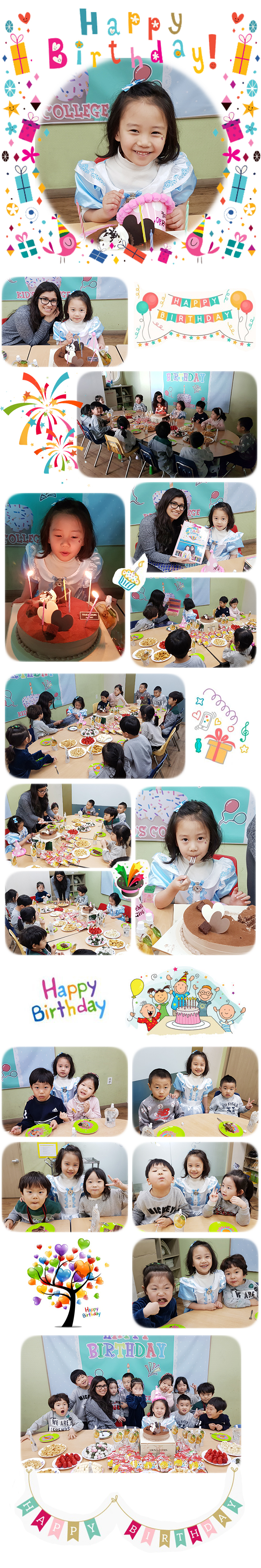 birthday form_2017_홈페이지용 (Jinnie).jpg