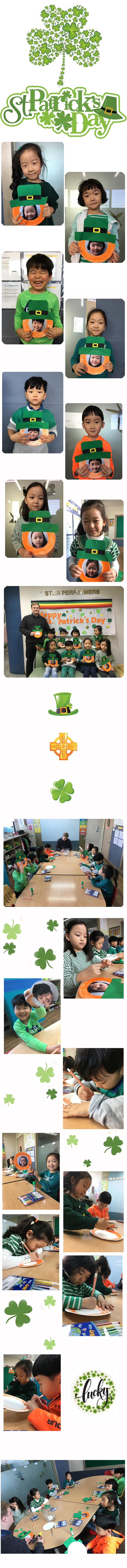 Patrick's.jpg