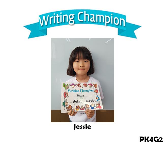 Writing Champion_0420.jpg