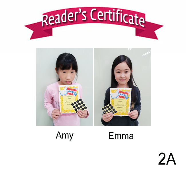 Reader's Certificate Amy, Emma.jpg