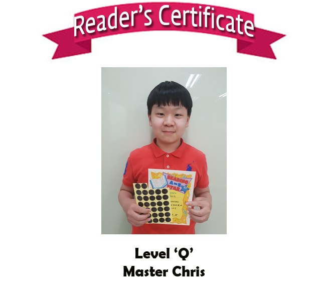 Reader's Certificate_.jpg