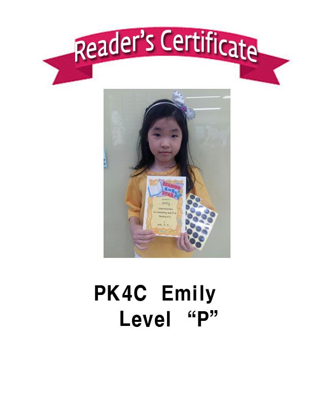 Emily 2 copy.jpg