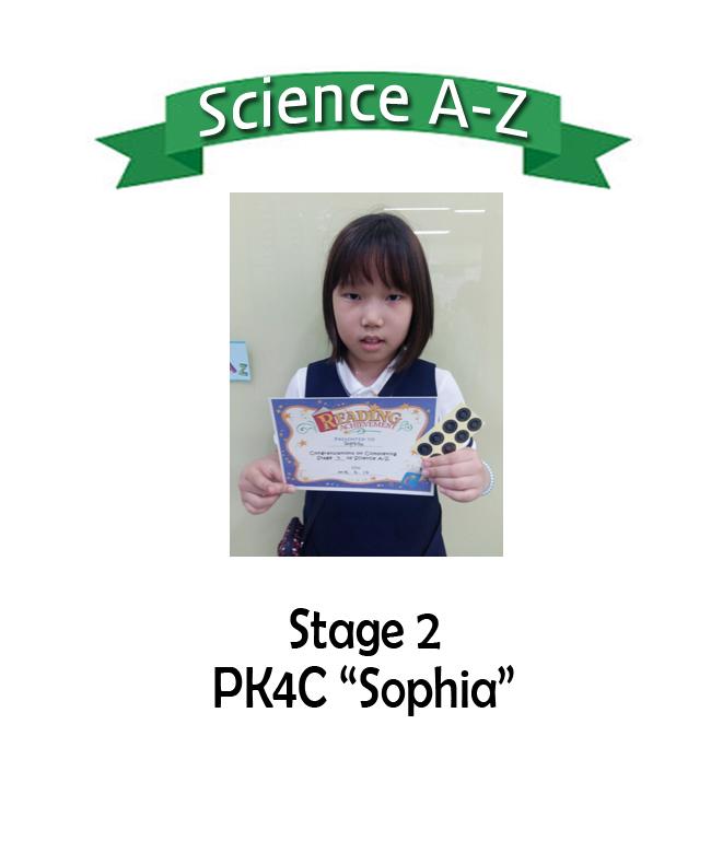 Sophia 0516 copy.jpg