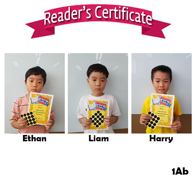 Reader's Certificate_0604.jpg