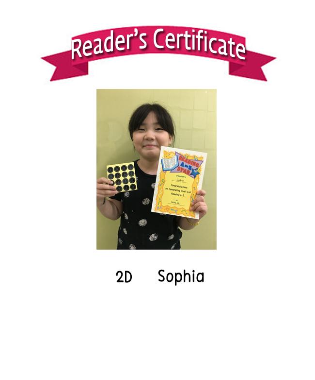 Reading A-Z 2D Sophiajpg.jpg