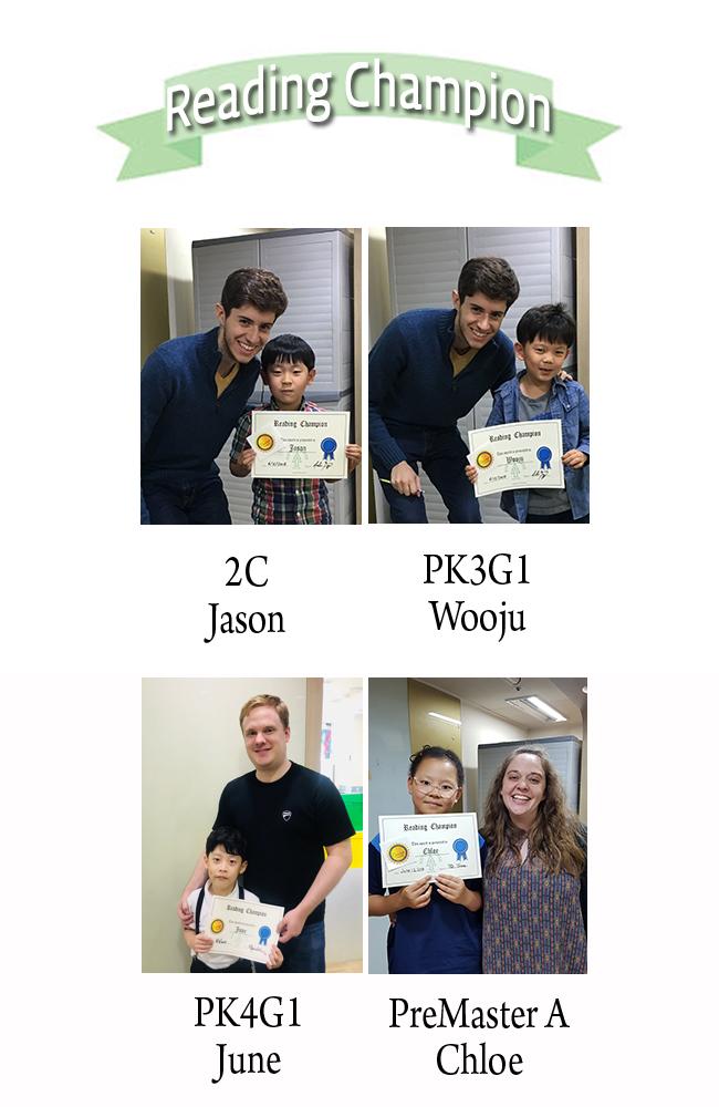 Reading Champion 홈페이지 사진 초등부 2018 3~5.jpg