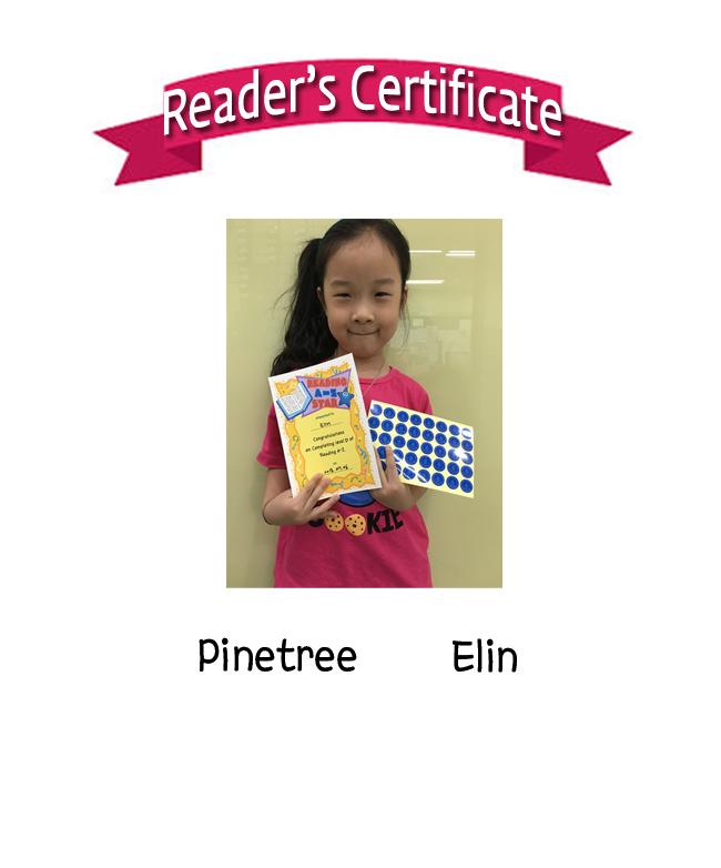 Reading A-Z Elin.jpg