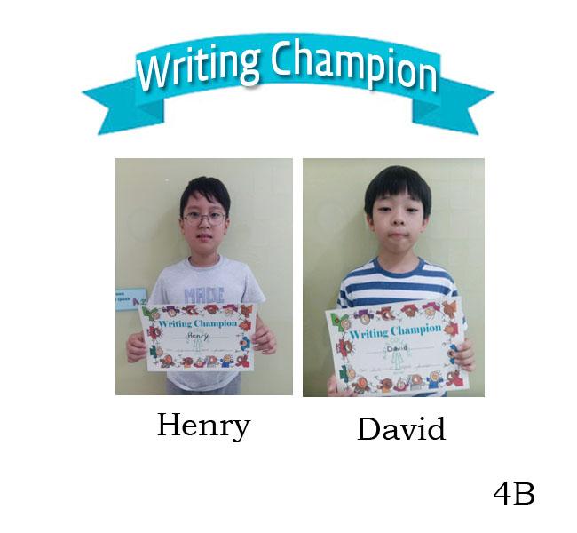 Henry David.jpg
