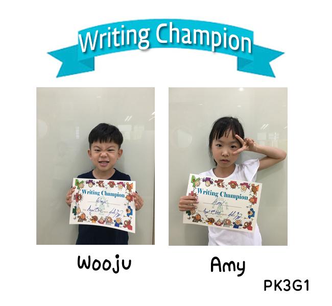 writing  champion wooju amy.jpg