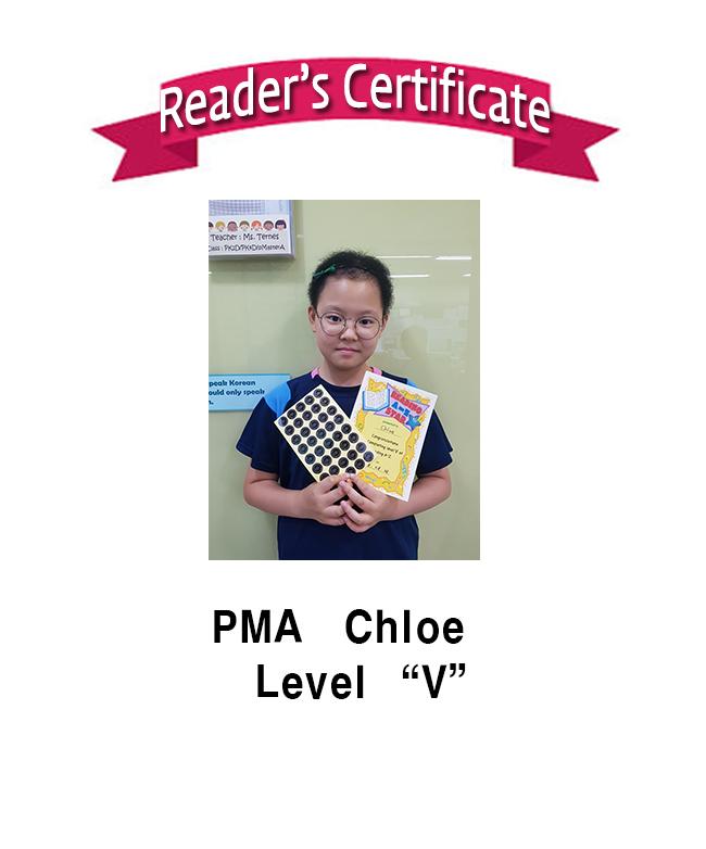 0828_chloe_PMA.jpg