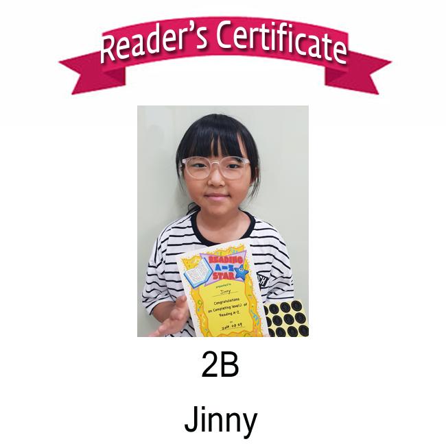 Reader's Certificate Jinny.jpg