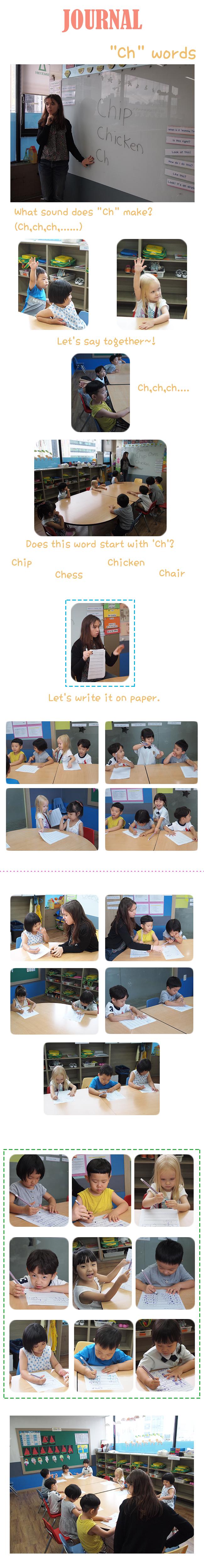 Journal_0829.jpg