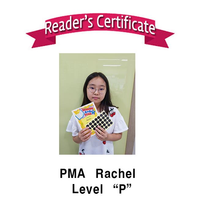 0828_Rachel.jpg