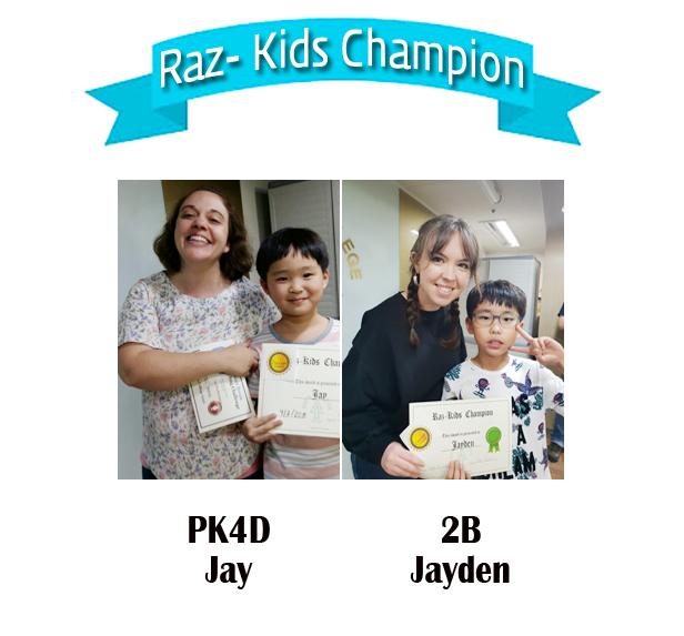 raz-kids champion 홈페이지2018 copy.jpg