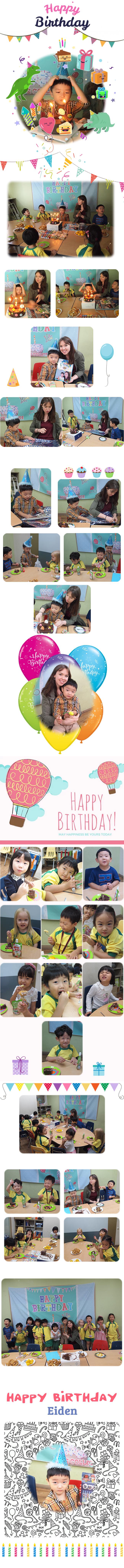 Birthday_Eiden.jpg