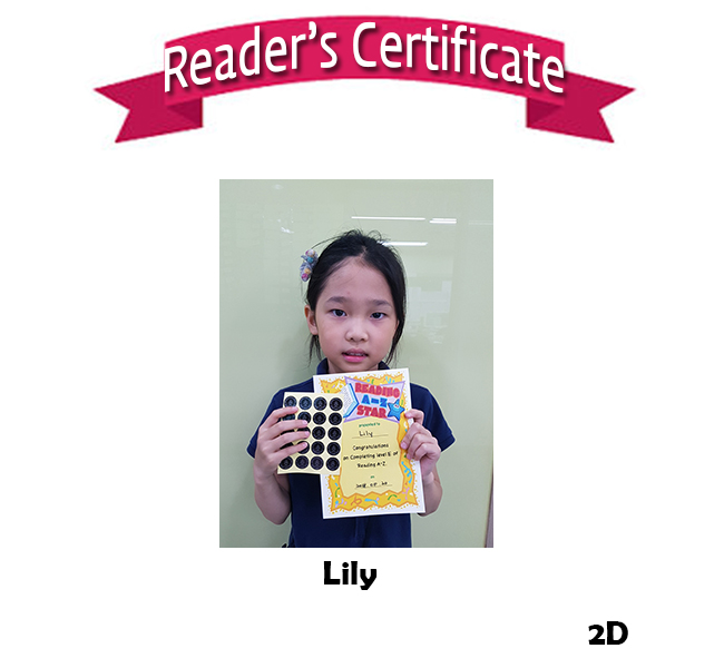 Reader's Certificate_Lily.jpg
