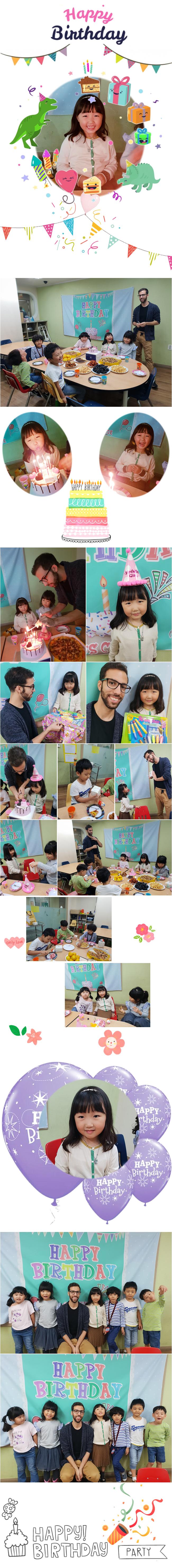 birthday홈페이지용  copy.jpg