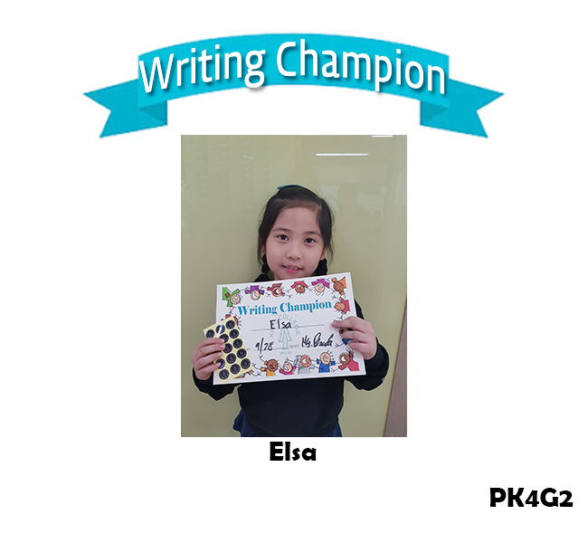 Writing Champion_0928.jpg
