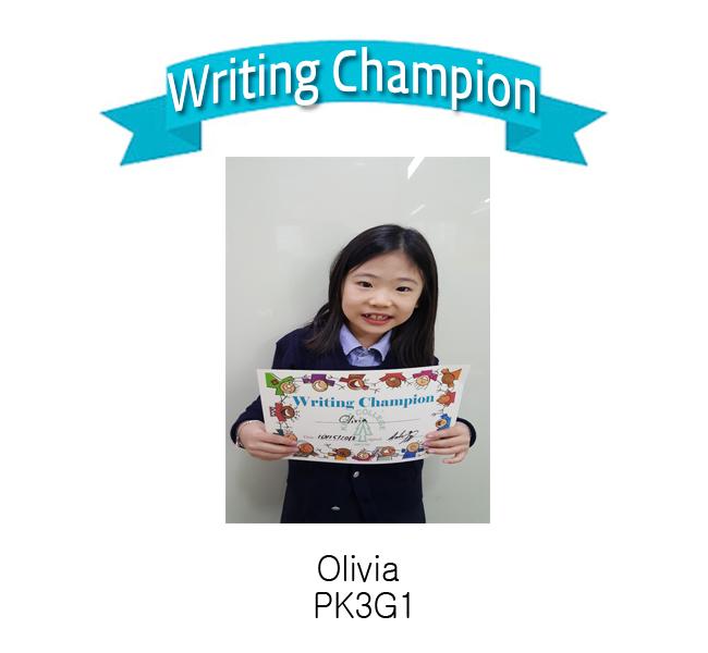 writing  champion - olivia.jpg
