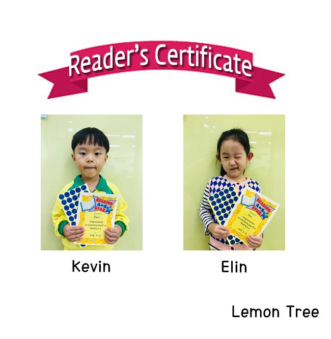 Reader's Certificate(long)1.jpg