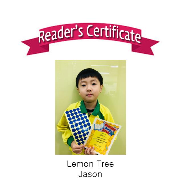 Reader's Certificate (long).jpg