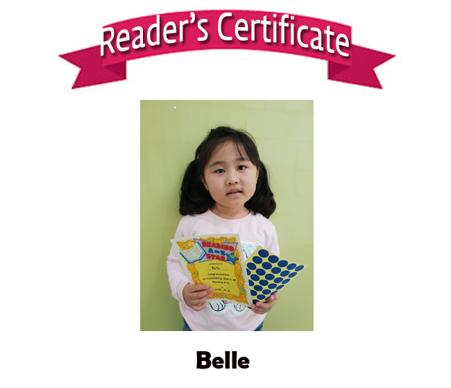 Reader's Certificate .jpg