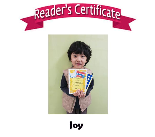 Reader's Certificate.10.jpg