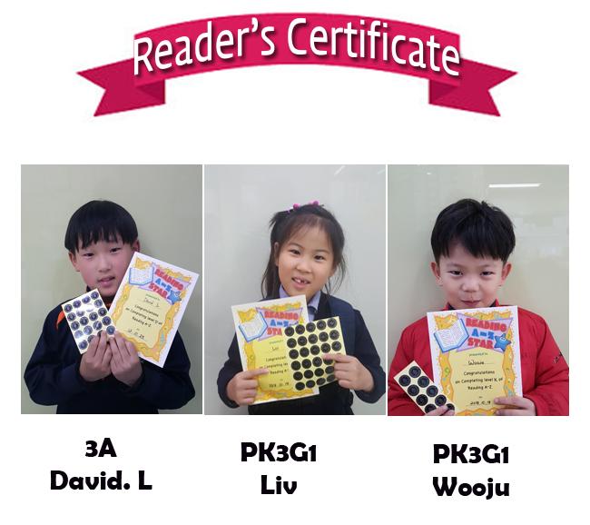 Reader's CertificateN2.jpg