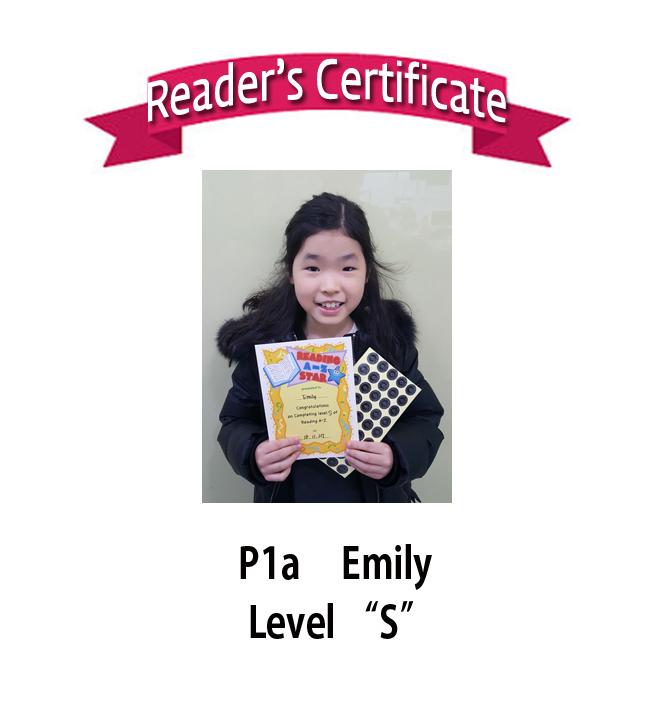 Reading A-Z Emily.jpg