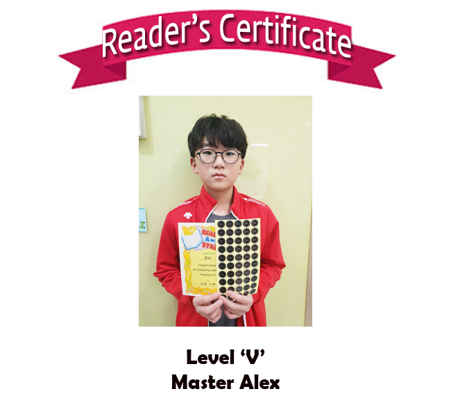 Reader's Certificate..jpg