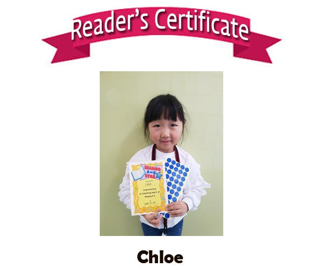 Reader's Certificate1.12.jpg