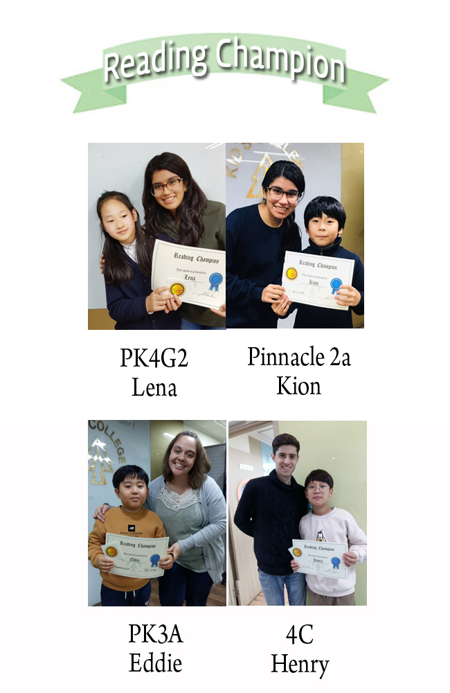 Reading Champion 홈페이지 사진 초등부 2018 9~11psd copy.jpg