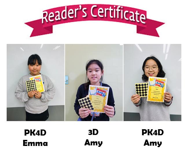Reader's Certificate1.jpg