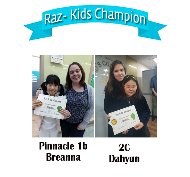 raz-kids champion 홈페이지2018 09~11 copy.jpg