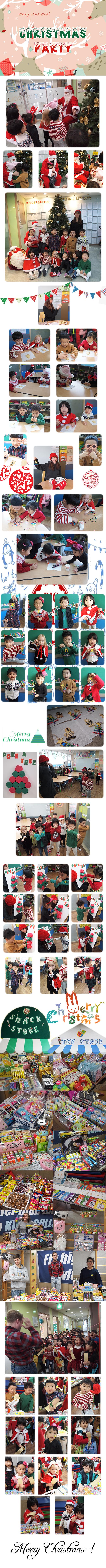 2018_Christmas_Lime.jpg
