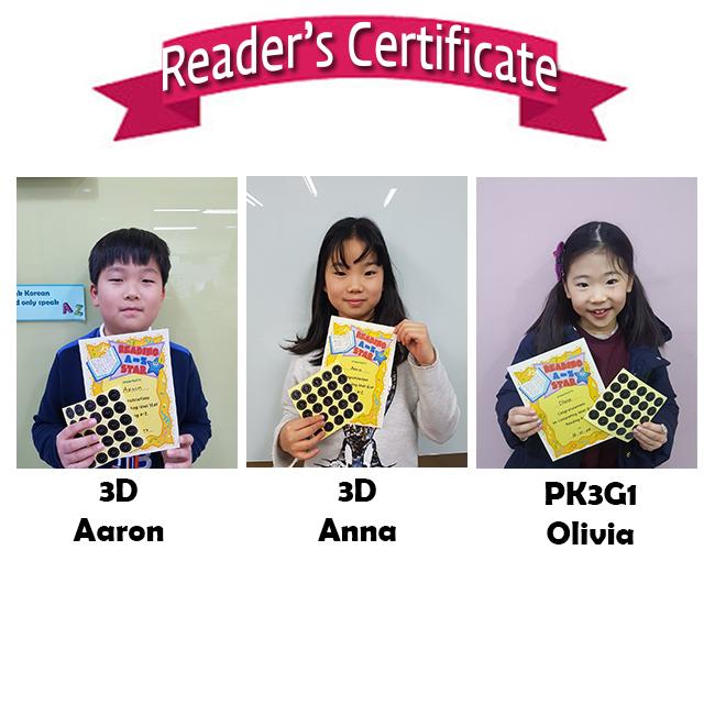 Reader's Certificate_0104.jpg