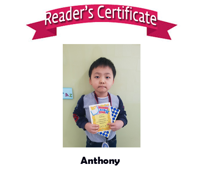 Reader's Certificate.01.jpg