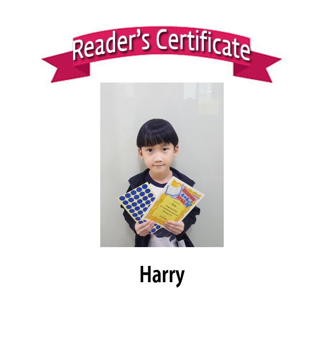 Reading A-Z Harry.jpg