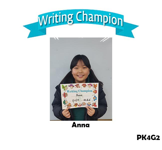 Writing Champion_0201.jpg