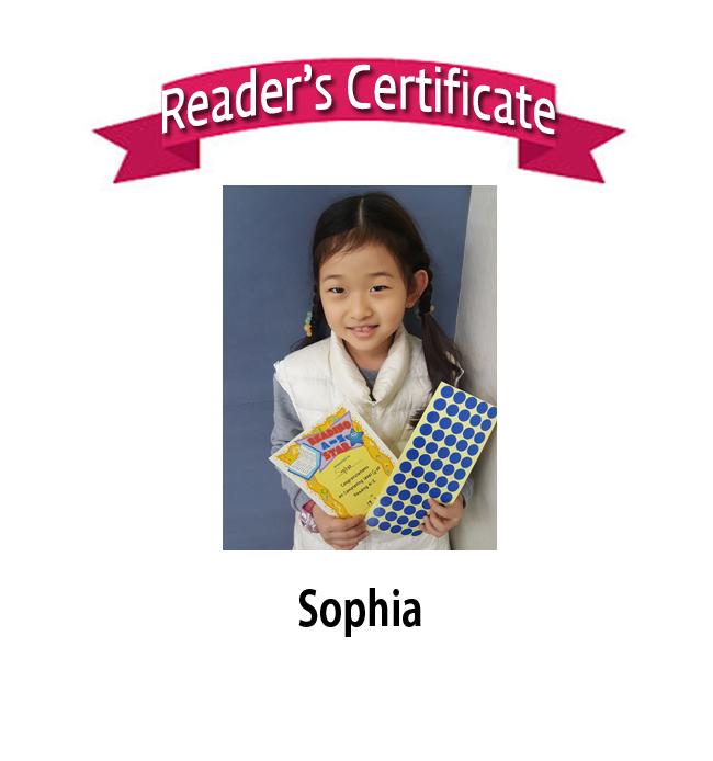 Reading A-Z Sophia (2).jpg