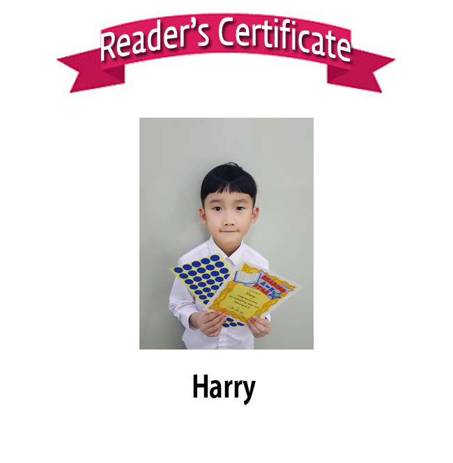 Reading A-Z Harry.jpg