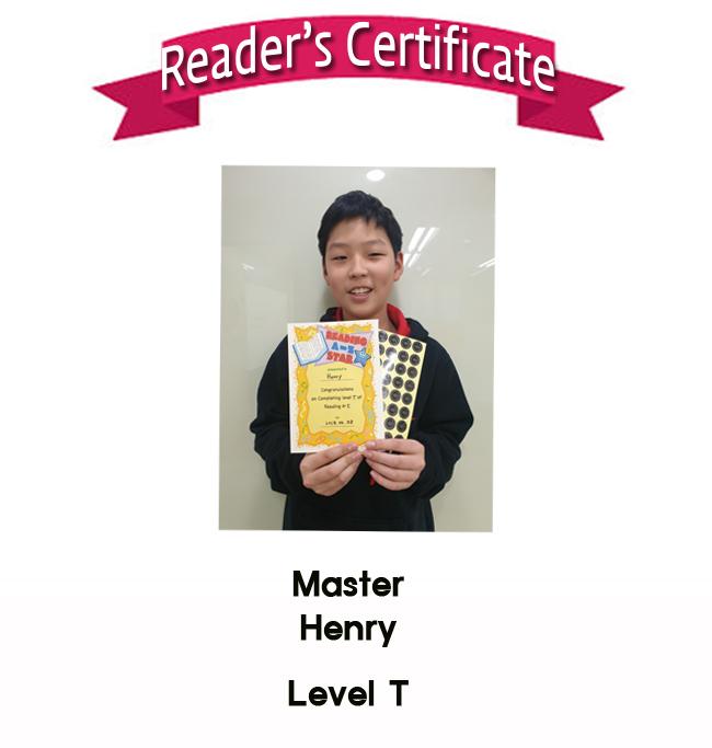 Reader's Certificate 02 28.jpg