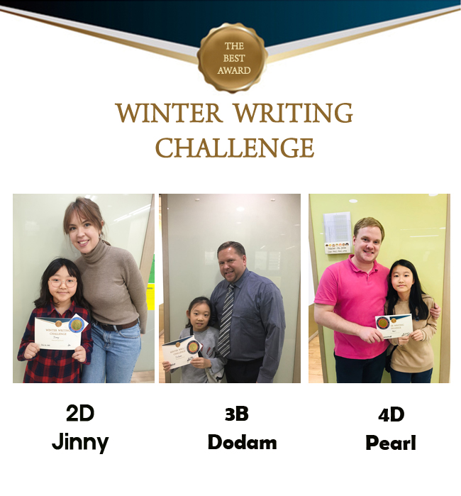 Winter Writing Challenge_2019 0305 copy.jpg